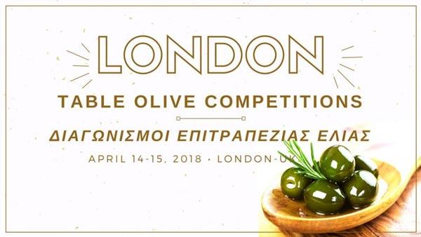 london-olive-oil2