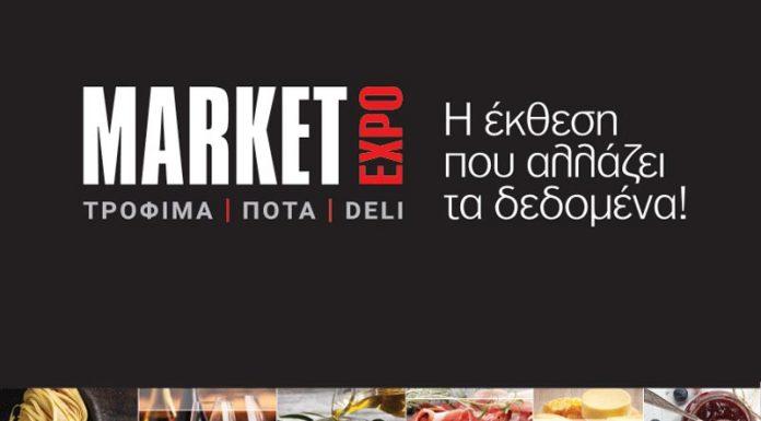 Market Expo
