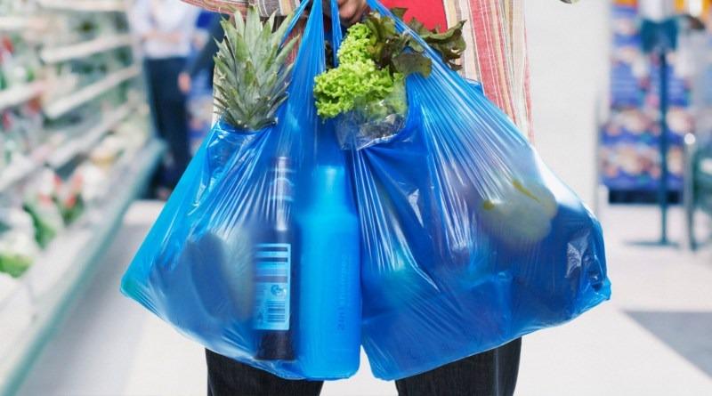 πλαστική σακούλα