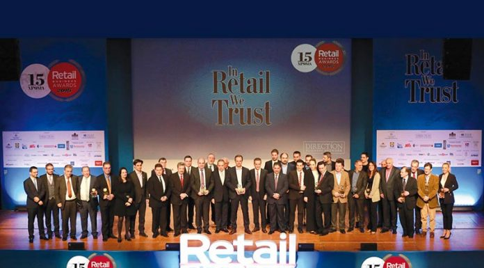RetailBusiness Awards 2017
