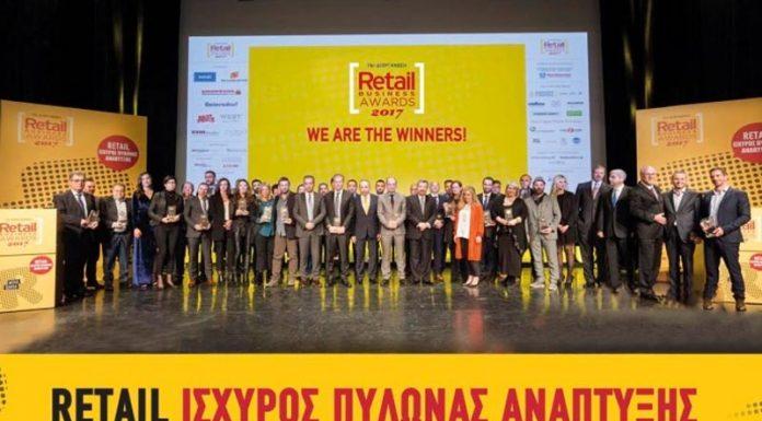 awards masoutis