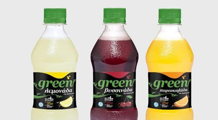 green cola hellas