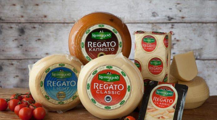 Kerrygold Regato