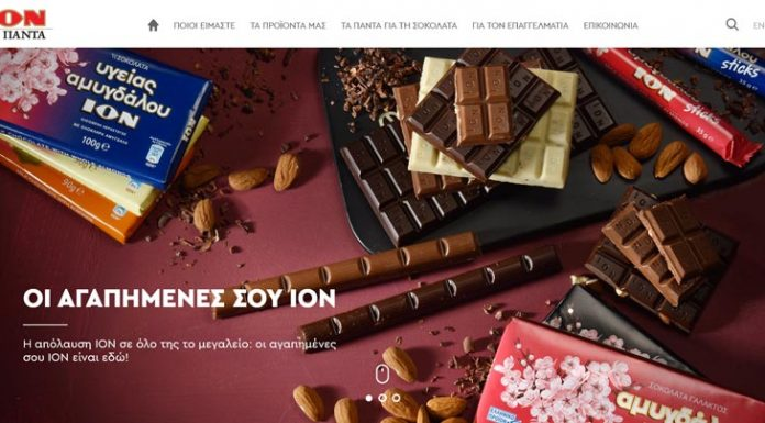 ion new website