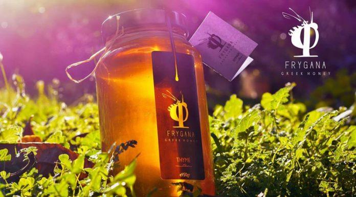μέλι frygana