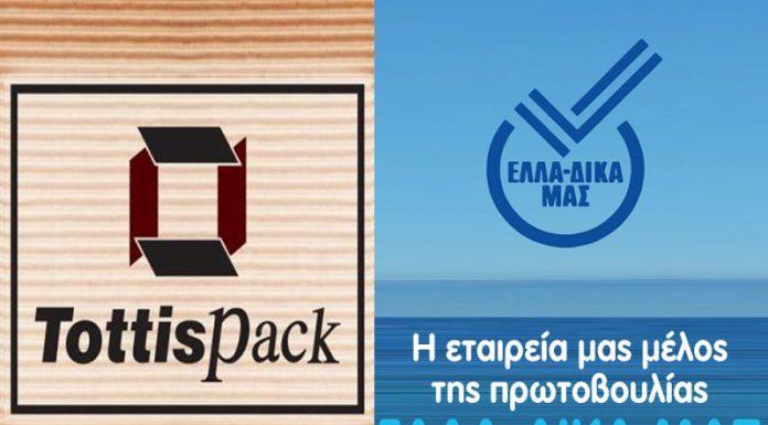 Tottis Pack