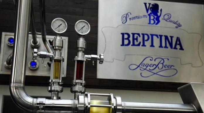 μπυρα Βεργίνα