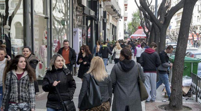 ΕΒΕΘ: Μικρή βελτίωση για το Λιανεμπόριο στη Θεσσαλονίκη