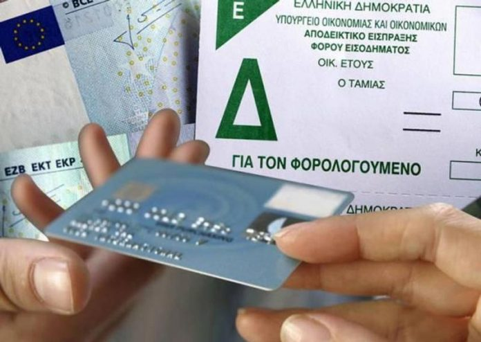 Πληρωμές με κάρτα και σε φορολογικές οφειλές