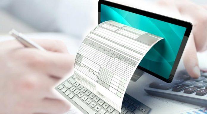 Ηλεκτρονική τιμολόγηση στις επιχειρήσεις