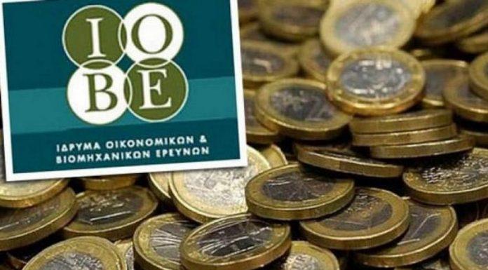 IOBE: Ανάπτυξη 2,1% το 2018