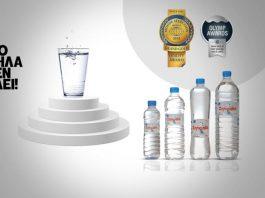 Κορυφαία διάκριση για το Σητειακό Νερό