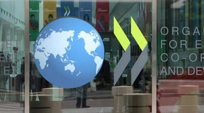 """: ΟΟΣΑ: """"Ισχυρή"""" ανάπτυξη και μείωση της ανεργίας στην Ελλάδα"""