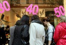 ΕΒΕΘ: Οι τιμές προσελκύουν καταναλωτές