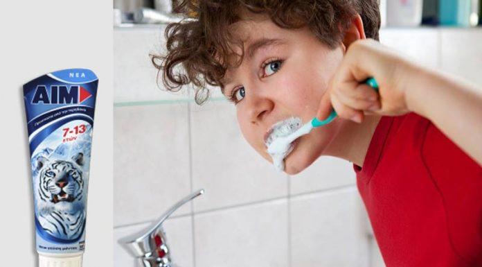 Νέα παιδική οδοντόκρεμα από την ΑΙΜ