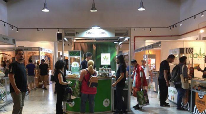 Balkannabis Expo: Προϊόντα βιομηχανικής κάνναβης