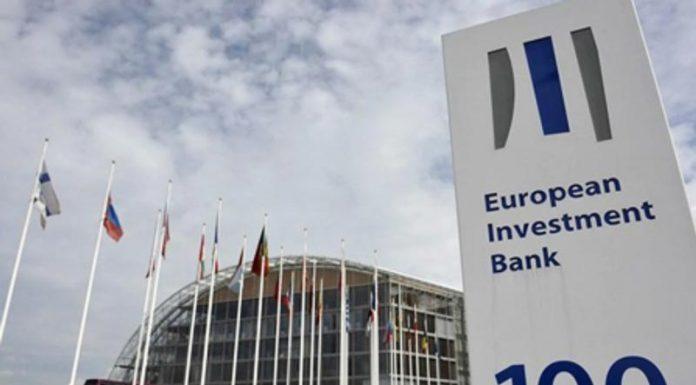 ΕΤΕπ: Νέο πρόγραμμα χρηματοδότησης για επιχειρήσεις