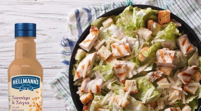 Hellmann's: Τέσσερις νέοι γευστικοί συνδυασμοί για τη σαλάτα