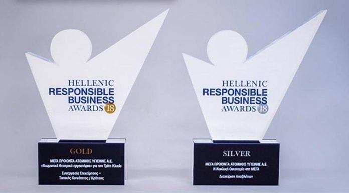 Μέγα: Διπλή βράβευση στα Responsible Business Awards 2018