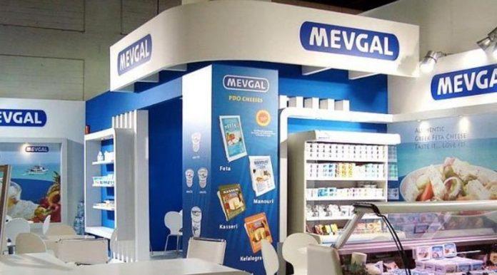 Στην Ελλα-δικά μας η γαλακτοβιομηχανία Μεβγάλ