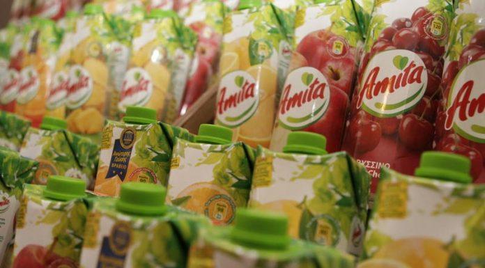 χυμός Amita