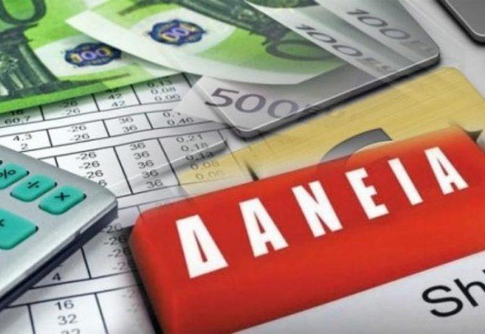 Αυστηρά κριτήρια για τα επιχειρηματικά δάνεια