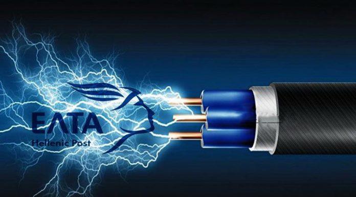 ΕΛΤΑ: Επιλογή και των σούπερ μάρκετ στην αγορά ενέργειας