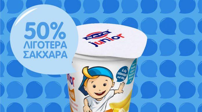 ΦΑΓΕ: Νέο γιαούρτι Junior με 50% λιγότερα σάκχαρα