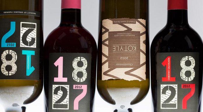 Με σήμα ΕΛΛΑ-ΔΙΚΑ ΜΑΣ τα κρασιά του Costa Navarino