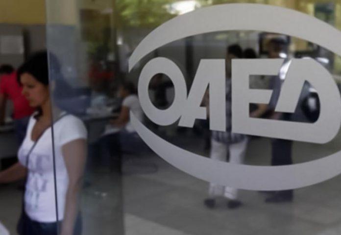 Περισσότεροι εργαζόμενοι στην Ελλάδα το 2018