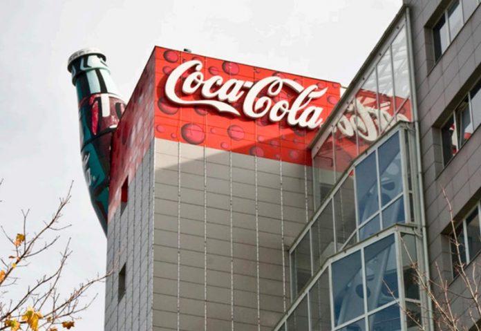 Coca cola: Αύξηση κερδών