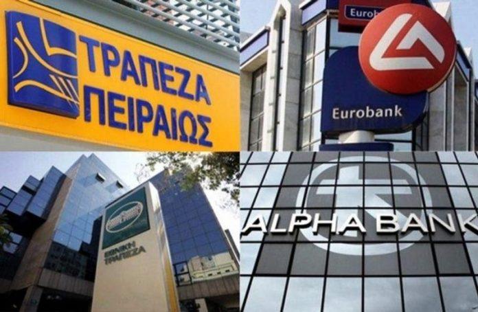 «Έρχεται» αύξηση της χρηματοδότησης σε επιχειρήσεις