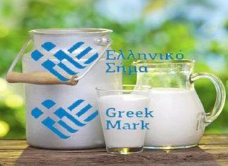 Ενισχύεται η χρήση ελληνικού σήματος στα εγχώρια προϊόντα
