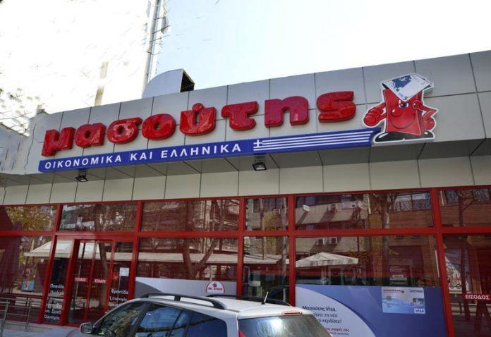 Εγκαινιάζεται το πρώτο κατάστημα «Μασούτης» στην Αθήνα