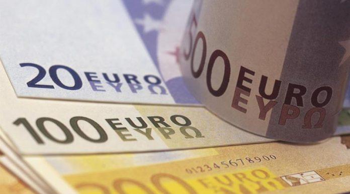 Μειώθηκαν τα πλαστά χαρτονομίσματα στην αγορά