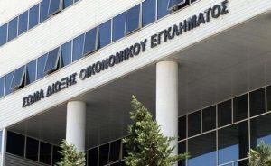 Ενισχύεται το ΣΔΟΕ - Νέοι έλεγχοι σε όλη την Ελλάδα