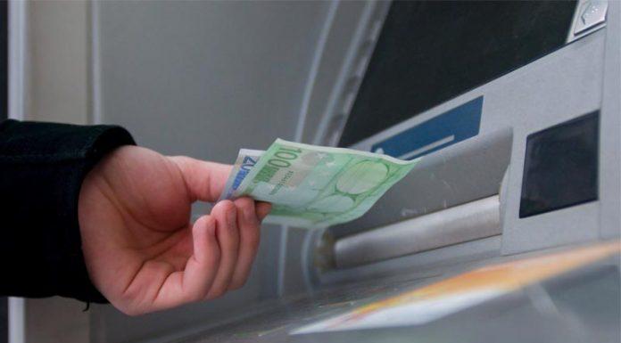 Ανάληψη μετρητών... χωρίς όριο