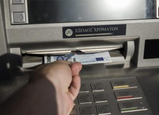 «Τέλος εποχής» για τα capital controls