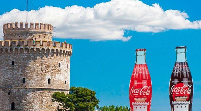 Νέα σχέδια για την Coca Cola
