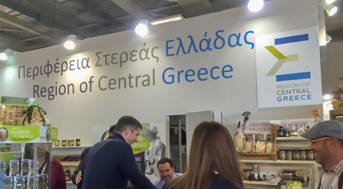 """Οι παραγωγοί της Στ.Ελλάδας """"κατεβαίνουν"""" στη Market Expo"""