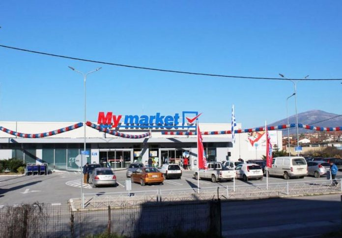 Market IN στα Γιαννιτσά