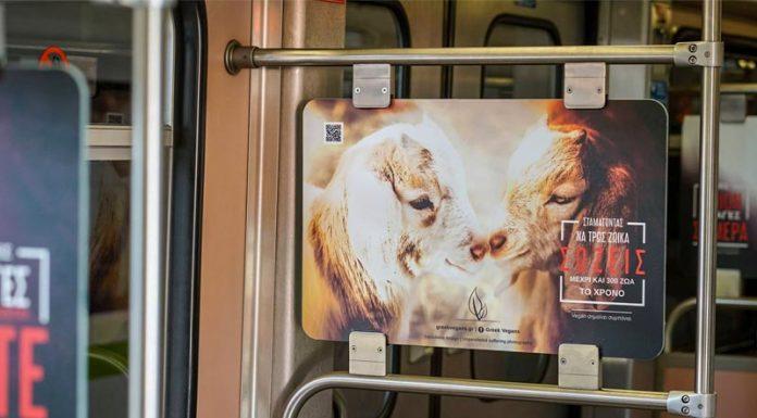 """""""Πόλεμος"""" στους επαγγελματίες με αφίσες στο μετρό"""