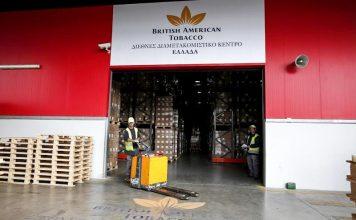 Δυναμική παρουσία της «British American Tobacco» στην Ελλάδα
