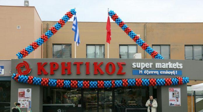 Νέα καταστήματα Κρητικός σε Άργος και Αίγιο