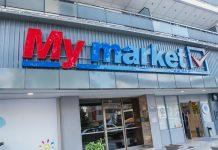 My Market: Αύξηση 6% στις πωλήσεις