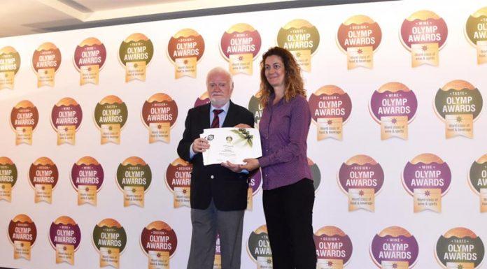 Τρία διεθνή Ολυμπιακά βραβεία για την «Αμόργιον»