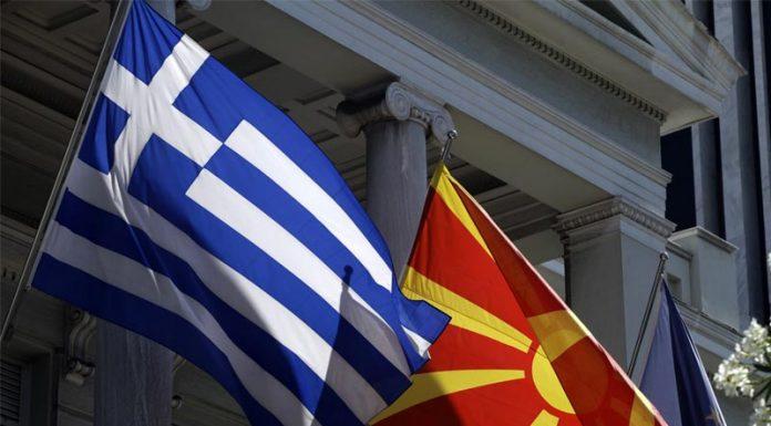 """""""Βομβαρδίζεται"""" η αγορά με «μακεδονικά» προϊόντα"""