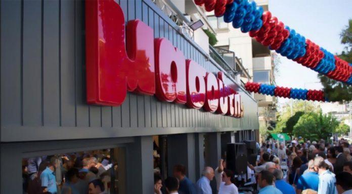 """""""Άνοιγμα"""" στις γειτονιές για τα σούπερ μάρκετ Μασούτης"""
