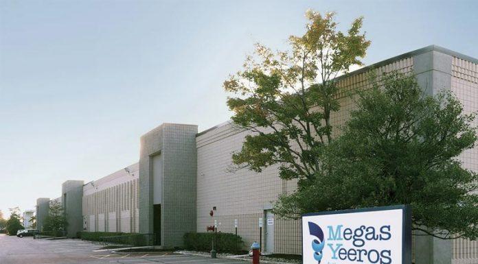 Η Megas Yeeros ανάμεσα στις 1000 εταιρείες με ταχύτατη ανάπτυξη