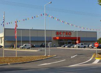 «Άνοιγμα» στον τομέα του franchise για την εταιρεία Metro